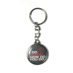 Keyring I Do Kendo